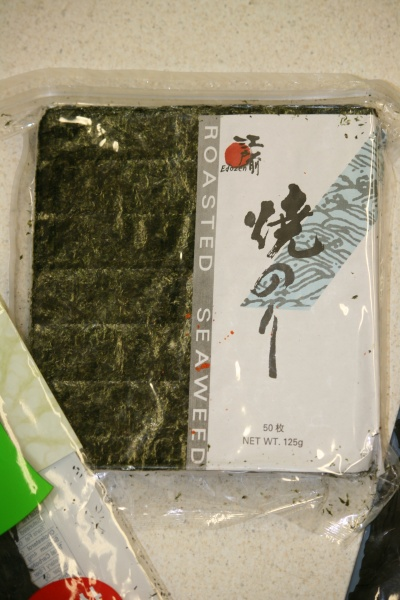 Anyone Here Use This Seaweed Nori Before Or Can Read